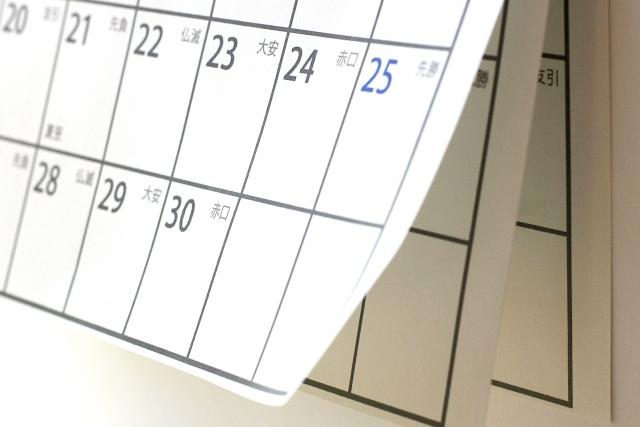 月に一度の楽しみはカレンダーをめくること